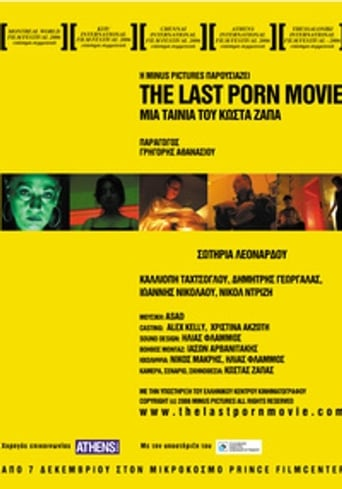 The Last Porn Movie