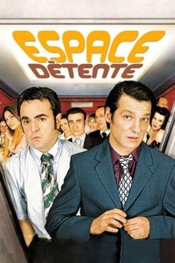 Poster of Espace détente