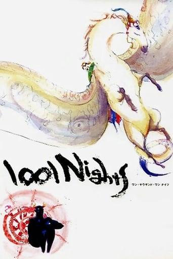 1001 Nights Movie Poster