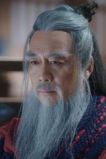 Wu Li Hua
