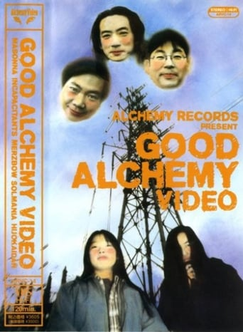Poster of Good Alchemy Video