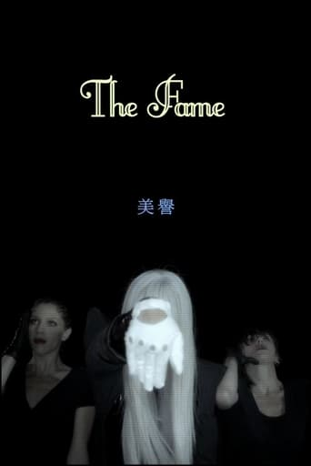Poster of The Fame: Part One