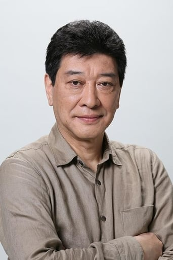 Image of Tsutomu Isobe