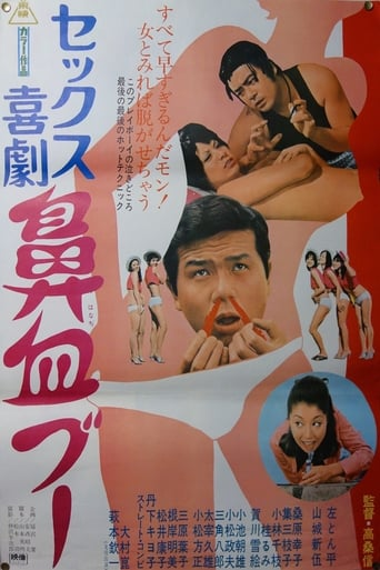 Poster of Sex Comedy, Quick on the Trigger