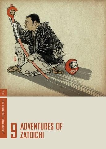 Poster of Adventures of Zatoichi