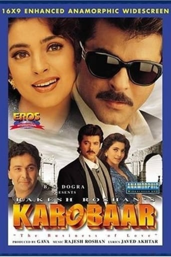 Watch Karobaar: The Business of Love Online Free Putlocker