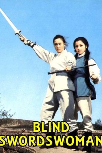 Blind Swordswoman Movie Poster