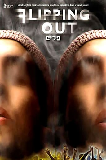 Flipping Out - Israel's Drug Generation