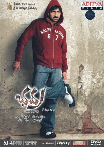 Poster of Bhadra