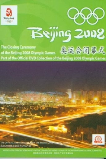 Beijing 2008 Olympic Closing Ceremony