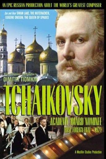 Poster of Tchaikovsky