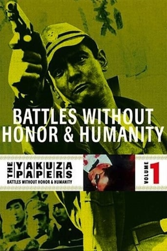 Poster of The Yakuza Papers, Vol. 1: Battles Without Honor and Humanity