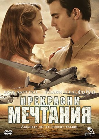 Poster of Beautiful Dreamer