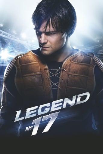 Legend No. 17