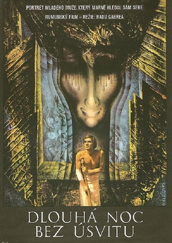 Poster of Beyond the Sands