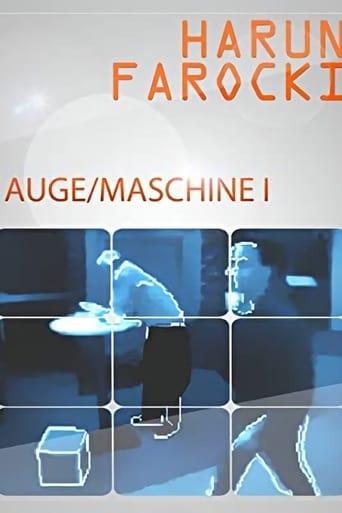 Eye / Machine