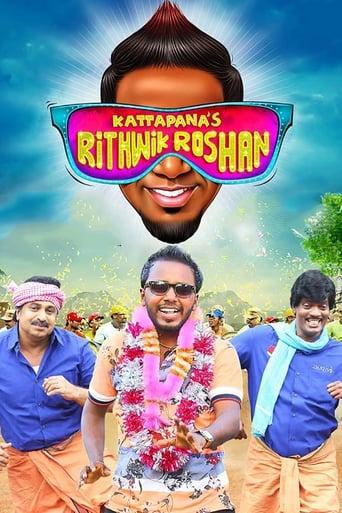 Poster of Kattappanayile Rithwik Roshan