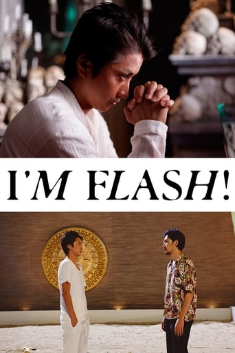 Poster of I'm Flash!