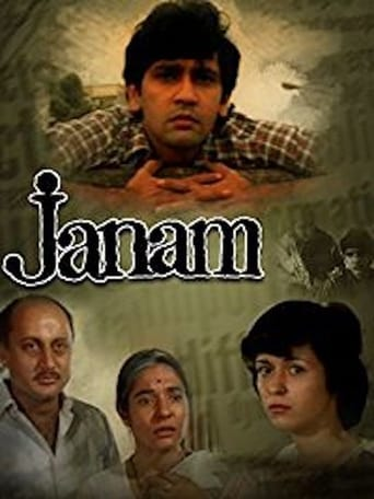 Poster of Janam