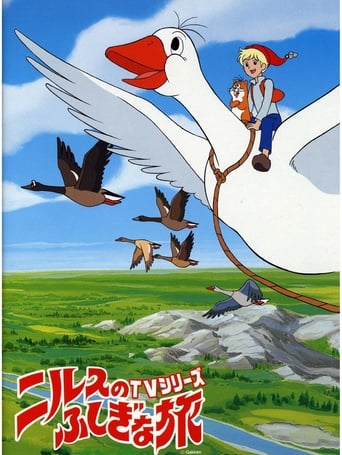 Poster of The Wonderful Adventures of Nils