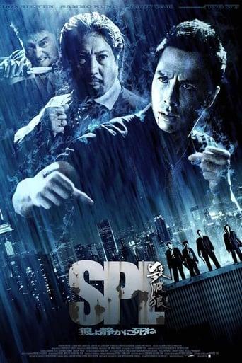 SPL : Kill Zone