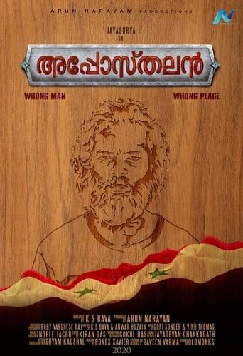 Poster of Aposthalan