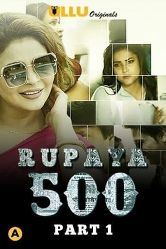 Rupaya 500