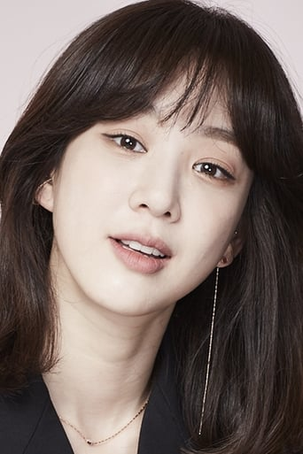 Image of Jung Ryeo-won