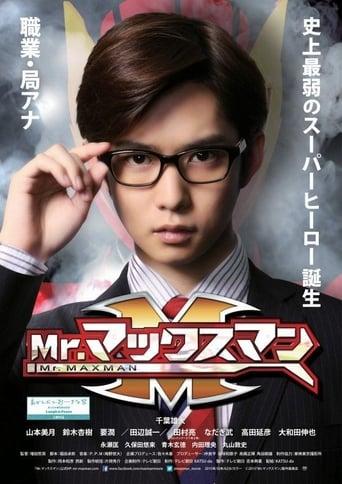 Poster of Mr. Max Man