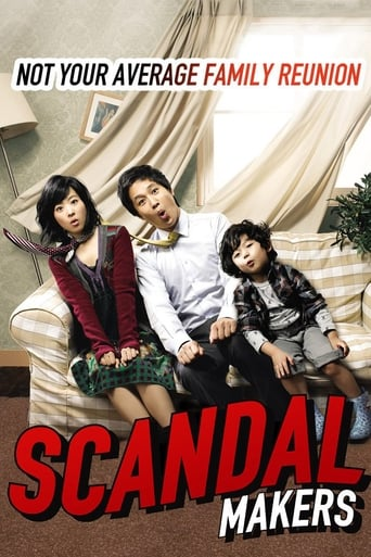 Poster of Scandal Makers