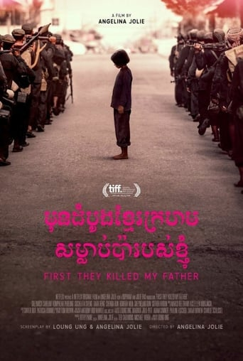 Pirmiausia jie nužudė mano tėvą / First They Killed My Father: A Daughter of Cambodia Remembers (2017)