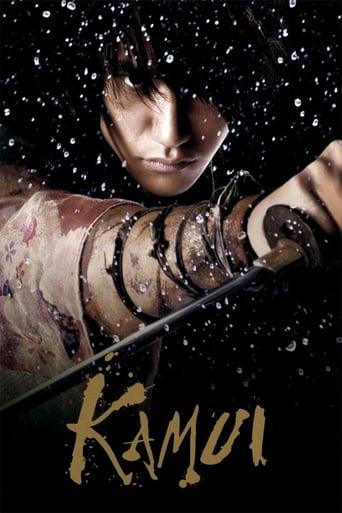 Poster of Kamui