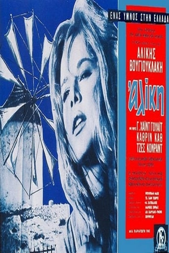 Poster of Aliki My Love