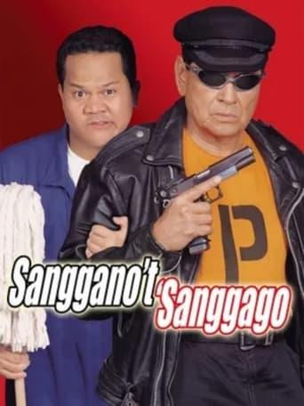 Watch Sanggano't 'Sanggago 2001 full online free