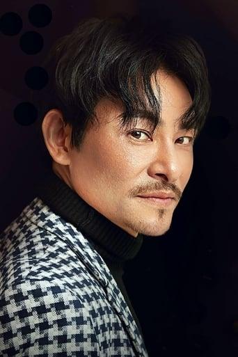 Image of Du Yi-Heng