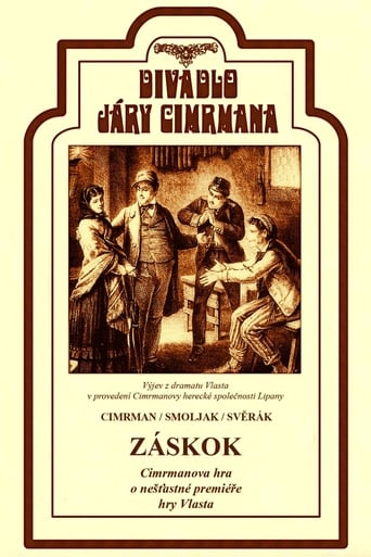 Poster of Záskok
