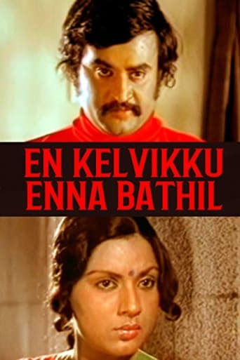 Watch En Kelvikku Enna Bathil Free Movie Online