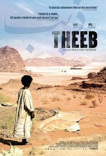 voir film Theeb - la naissance d'un chef  (Theeb) streaming vf