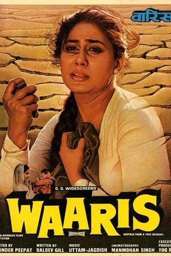 Watch Waaris 1988 full online free