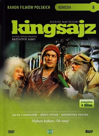 Poster of King Size
