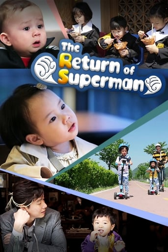 Poster of The Return of Superman fragman