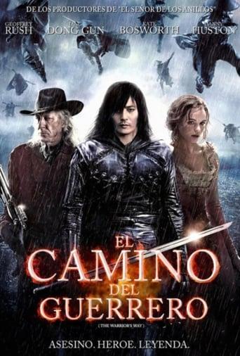 Poster of El camino del guerrero