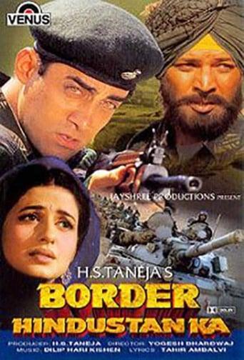 Poster of Border Hindustan Ka