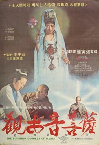 Watch Goddess of Mercy full movie downlaod openload movies