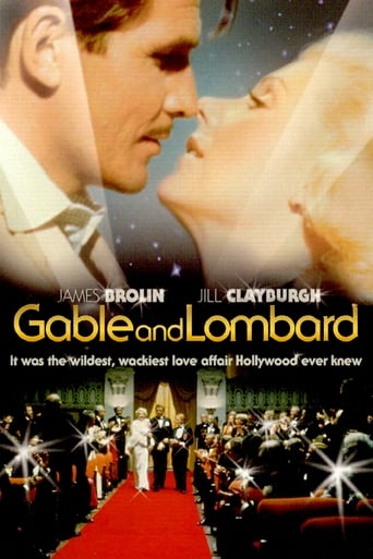 Poster of Gable and Lombard