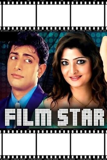 Poster of Film Star