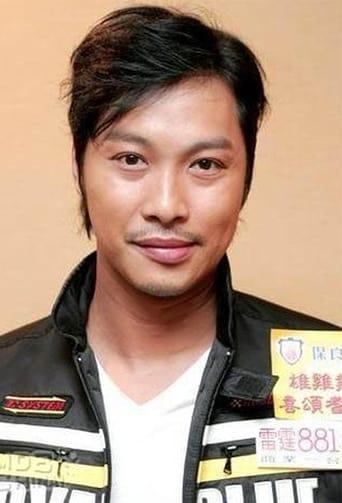 Image of Patrick Tam