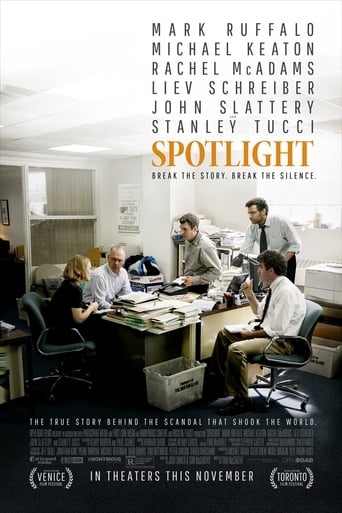 Spotlight: Όλα Στο Φώς