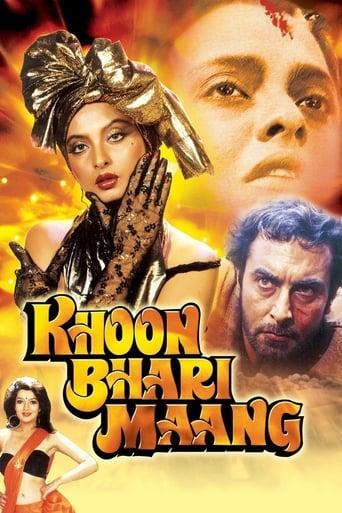Khoon Bhari Maang Movie Poster
