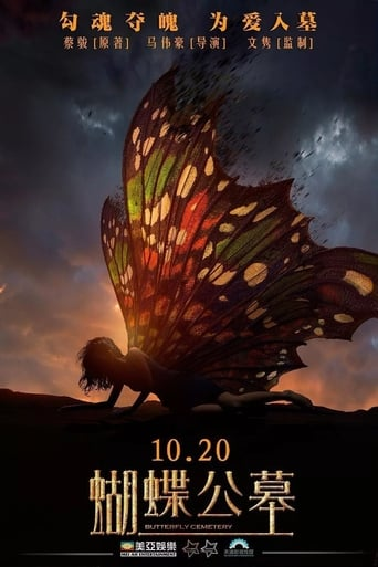 Poster of On Fallen Wings
